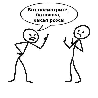 рисунки правила речевого этикета